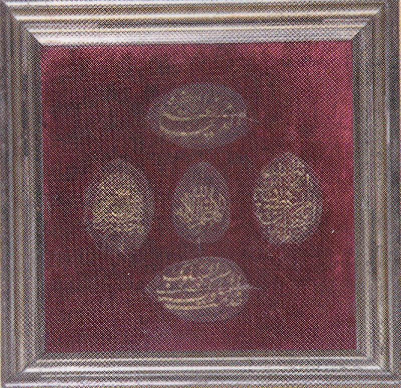 Bu mevcut hat şaheseri, dut yaprağının damarları(oyulmuş) üzerine 24 ayar altın eritilerek yazılmış bir eserdir.